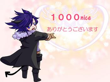 100naise.jpg
